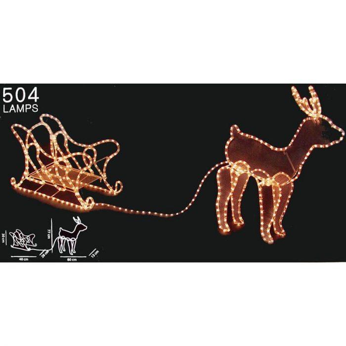 3D Rendier slee - 504 lampjes